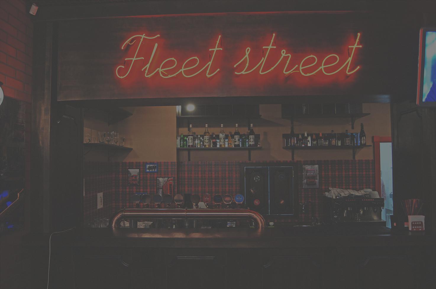 Fleet Street Бар на Академической